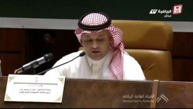 Photo of رئيس هيئة الرياضة يمازح فيصل بن تركي