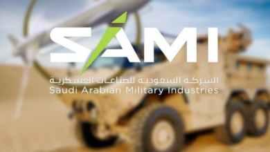 "Photo of ""السعودية للصناعات العسكرية"" تكشف مفاجآت في صفقة الأسلحة الروسية"