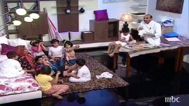Photo of كيف تشترك في برنامج طارق وهيونه