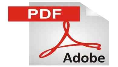 Photo of كيف احمل برنامج pdf على الكمبيوتر