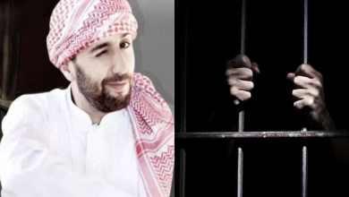 """Photo of احذر.. """"غمزة العين"""" تودعك السجن"""