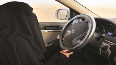 Photo of اليوم في جدة.. حادث مروري لسيدة تقود مركبة برفقة 3 فتيات