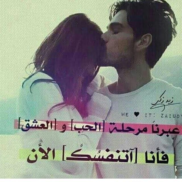 صور رومانسية صور رومانسية فيس بوك 6