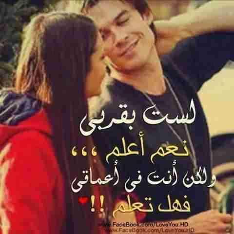 صور رومانسية صور رومانسية فيس بوك