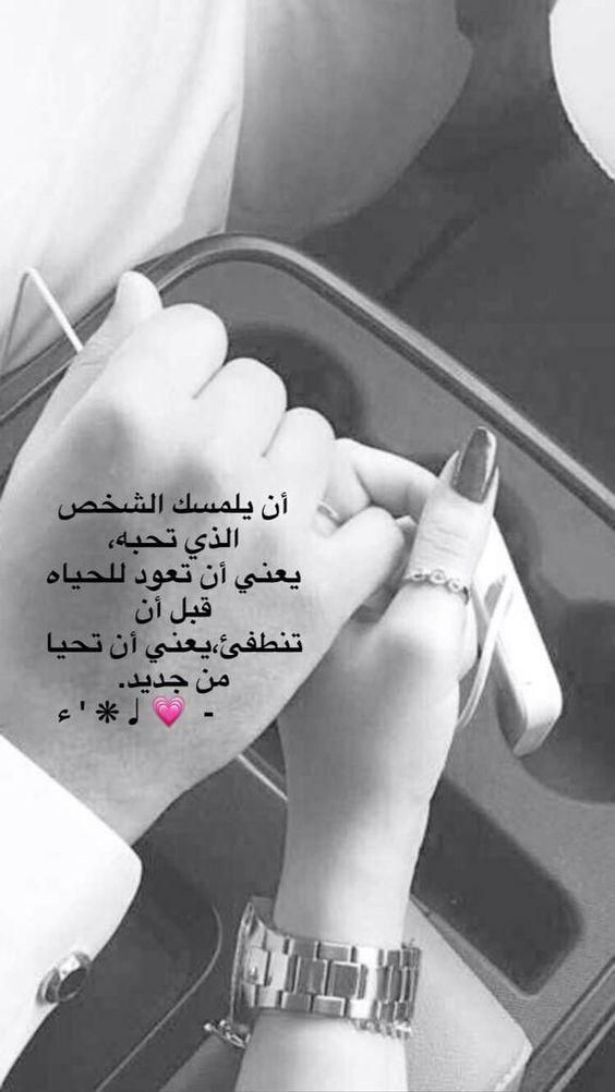 رسائل حب رومانسية سعودية