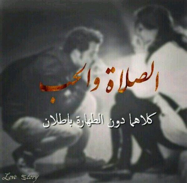 رومانسية 1