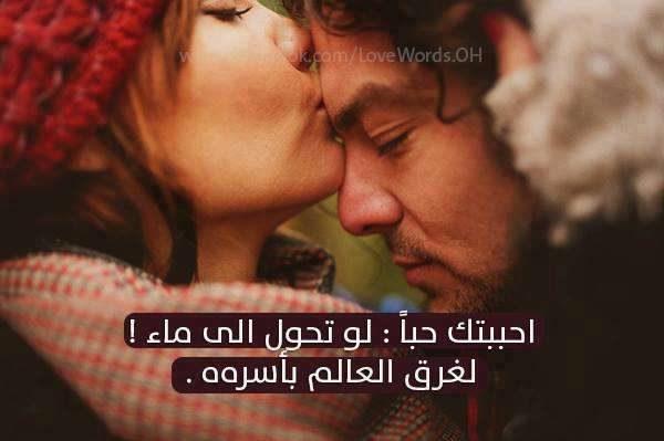 رومانسية 2