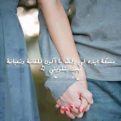 رومانسية 5