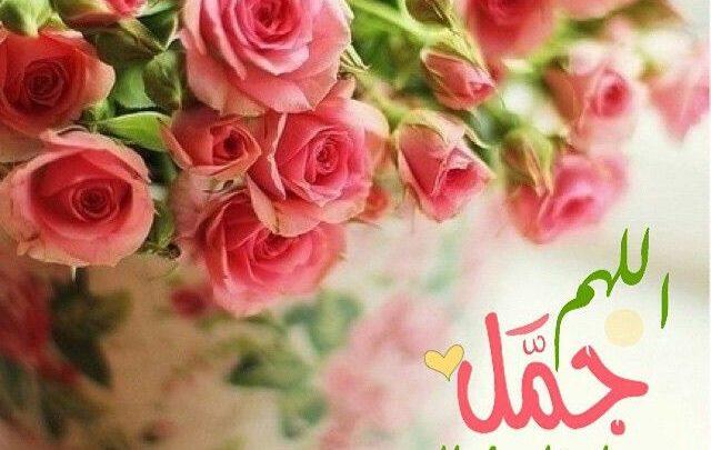 مسجات صباح الخير رومانسيه مجلة رجيم