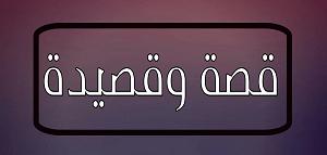 Photo of ياسخيف الذرعان الشاعر الكبير بندر بن سرور رحمه الله