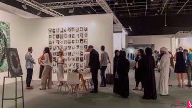 "Photo of ختام ناجح لفعاليات الدورة التاسعة من ""فن أبوظبي"""