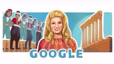 Photo of غوغل يحتفي بذكرى ميلاد الشحرورة