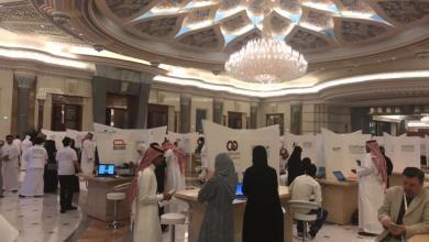 Photo of ملتقى الشركات الناشئة يبحث البيئة المثالية لريادة الأعمال