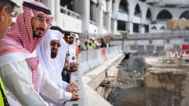 Photo of نائب أمير مكة يتفقد مشروع تأهيل بئر زمزم