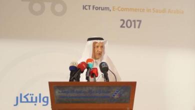 Photo of محافظ هيئة الاتصالات: سوق التجارة الإلكتروني بالسعودية الأكبر في الشرق الأوسط