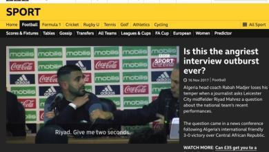 "Photo of ماذا قالت ""BBC"" عن حادثة رابح مادجر؟"