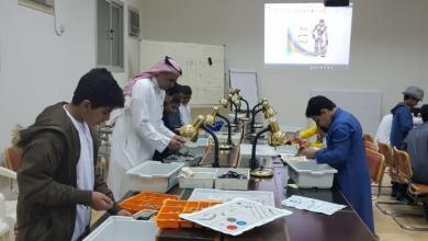 Photo of انطلاق الذكاء الصناعي في موهوبين الطائف
