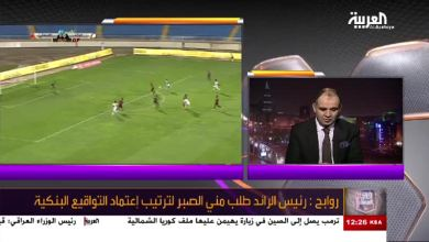 Photo of توفيق روابح: إدارة الرائد قطعت رزقي