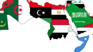 Photo of ماهي شروط الحصول على الجنسية في هذه الدول العربية