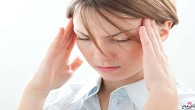 Photo of أعراض الصداع النصفي