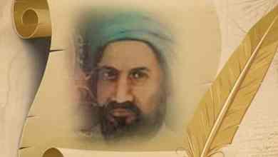Photo of معلومات عن ابن النفيس