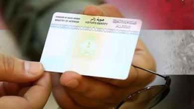 Photo of مطالب بمعلومات عن يمنيين ممنوعين من العمل والتعليم وقيادة السيارات