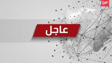 Photo of انفجاران يهزان وسط كركوك العراق