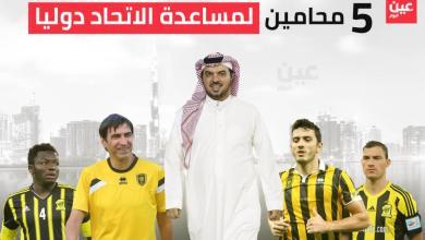 Photo of رئيس الاتحاد برفقة 5 محاميين في دبي لإنهاء القضايا الدولية
