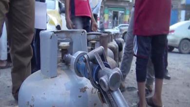 Photo of توزيع الغاز لليمنيين ممنوع.. والقتل ثمنا لمخالفة الأوامر!