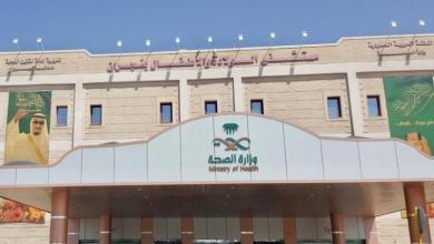Photo of إنهاء معاناة طفلة من تشوه خلقي بمستشفى الولادة بنجران