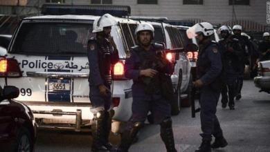 Photo of الداخلية البحرينية تكشف مخطط لاستهداف شخصيات وتفجير أنابيب نفط