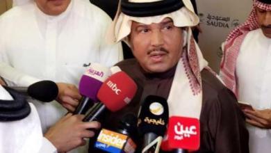Photo of محمد عبده: السبت كلنا هلاليون