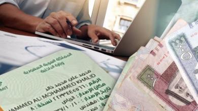 "Photo of السماح رسميا لمقيمين بالبقاء رغم انتهاء الإقامة ومهلة ""وطن بلا مخالف"""