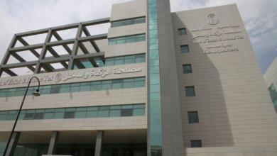 "Photo of الزكاة والدخل توقع اتفاقيات حكومية استعداداً لتطبيق ""القيمة المضافة"""