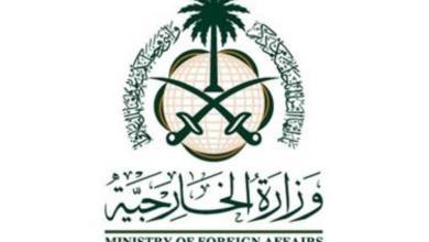 Photo of الخارجية السعودية: استعادة الحكومة العراقية لقضاء راواة خطوة تاريخية