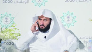 Photo of وزير العدل يوجه بفتح توظيف النساء في تطوير البرامج