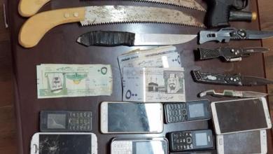 Photo of ضبط 14 سعوديا و5 وافدين ارتكبوا 72 سرقة بالرياض