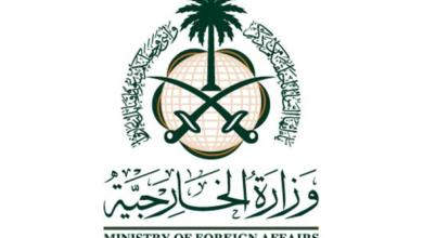 Photo of السعودية تدين انفجار شاحنة ملغومة في كركوك والتفجير الانتحاري في مسجد بنيجيريا