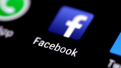 "Photo of فيسبوك يساعد مستخدميه لمعرفة ما إذا تعرضوا لـ""دعاية روسية"""