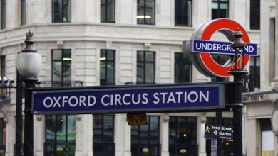 Photo of الشرطة البريطانية تتعامل مع إطلاق نار في محطة أوكسفورد