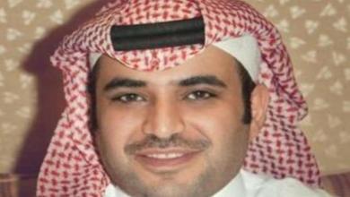 Photo of سعود القحطاني: حماقات قناة الجزيرة كشفت مؤامرات قطر التي أدت لتأديبهم وعزلهم