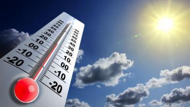 Photo of انخفاض في درجات الحرارة على 5 مناطق سعودية