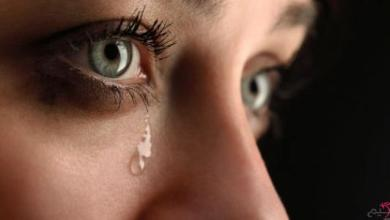 Photo of تفسير البكاء في الحلم