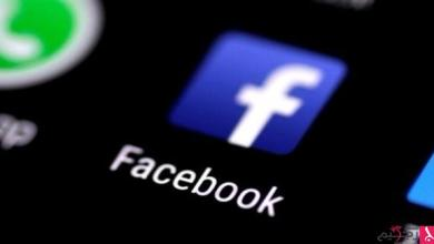 """Photo of فيس بوك يطلق خاصية """"غفوة"""" للحد من تحديثات الأصدقاء المزعجة"""