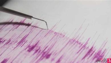 Photo of زلزال بقوة 5.4 درجات يضرب شمالي تشيلي