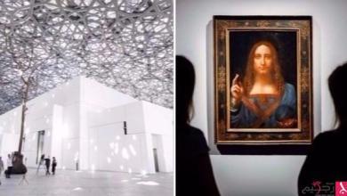 Photo of عرض لوحة لدافينتشي بـ 450 مليون دولار في متحف اللوفر أبوظبي