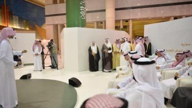 Photo of الفيصل يكرّم الفائزين بجائزة الأمير خالد الفيصل للاعتدال