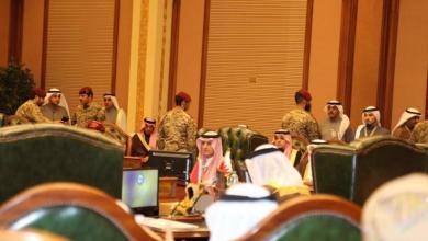 Photo of بدء اجتماع وزراء خارجية مجلس التعاون الخليجي في الكويت