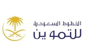 "Photo of مصادر ""عين اليوم"": الخطوط السعودية توقع عقد تموين طائرات ""ناس"""