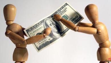 Photo of تفسير اعطاء المال في الحلم